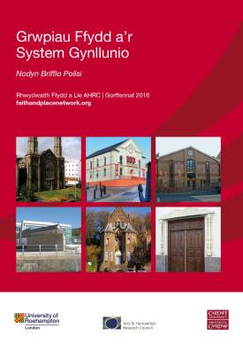HUM070616AR (Policy Briefing) WELSH cover
